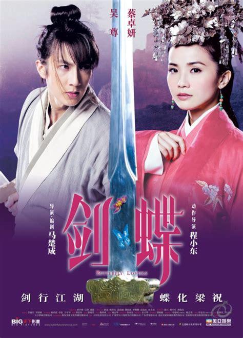 film romance historique streaming butterfly lovers dur 233 e 103min genre action romance