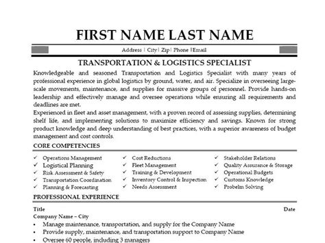10 best best logistics resume templates sles images