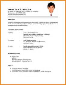 Resume Exles Application 7 Resume Format Application Inventory Count Sheet