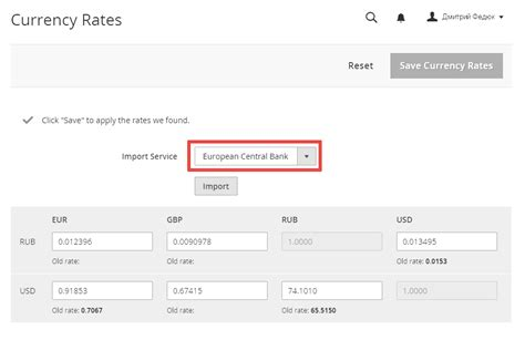 currency converter extension 171 european central bank currency converter 187 extension