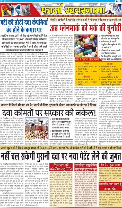 best health news health today health today newspaper hisar