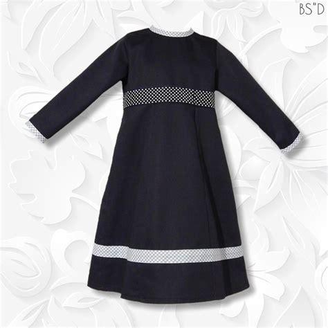 Gingham Panel A Line Dress tznius dresses pattern software modesty
