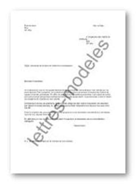 Exemple De Lettre De Demande De Revision De Note Mod 232 Le Et Exemple De Lettres Type Demande De R 233 Vision Du Forfait D Un Commer 231 Ant