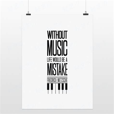 printable quotes about music pixar quotes printable quotesgram