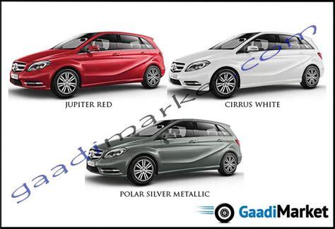 class colors 11 best mercedes colour option images on autos