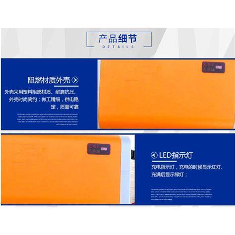 Charger Aki Mobil Motor 12v 6a charger baterai aki mobil motor 12v 6a orange