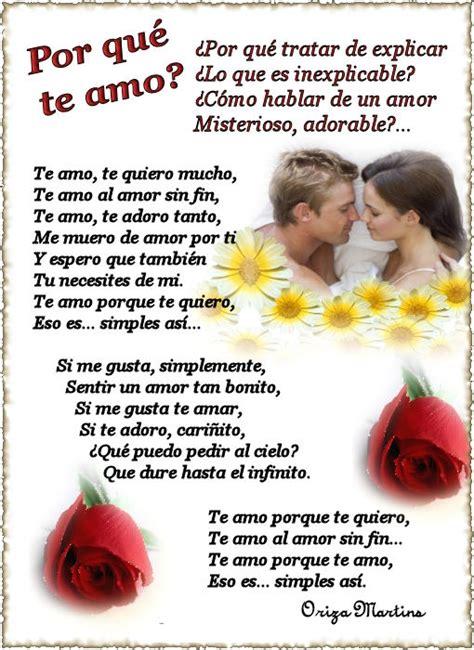 versos de amor cortos para enamorar con imagenes versos de amor cortos mis versos de amor para ti