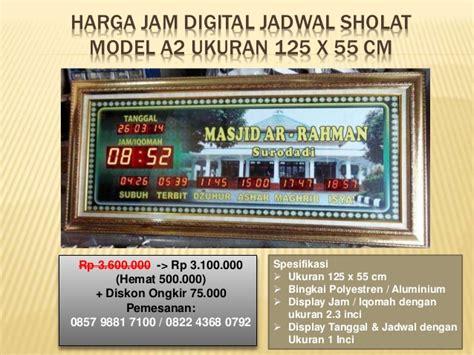 Jam Sholat Digital Murah 9 Jual Jam Sholat Digital Di Jakarta Murah Bergaransi