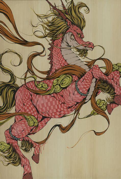 kirin tattoo morey the japanese kirin artist magazine
