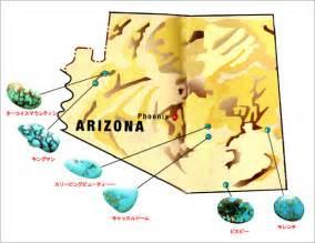 arizona turquoise mines map turquoise map シルバーアクセサリーのニズム