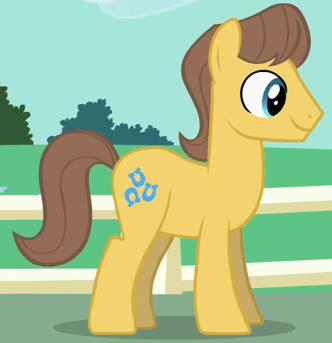 Ucan Hoddie caramel przyjaźń to magia wiki