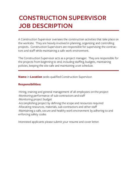 construction project coordinator description sle description templates the definitive guide