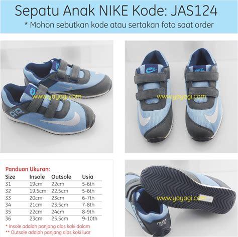 jual sepatu anak nike sport kode jas124 warna biru