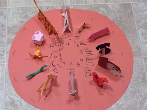 Zodiac Origami - zodiac origami origami zodiac by