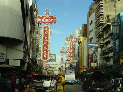 cheap flights  bangkok book bangkok flights