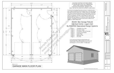 garage plans blueprints  sample