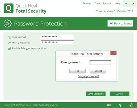 quick heal password reset for mobile quick heal total security 17 pcmag com