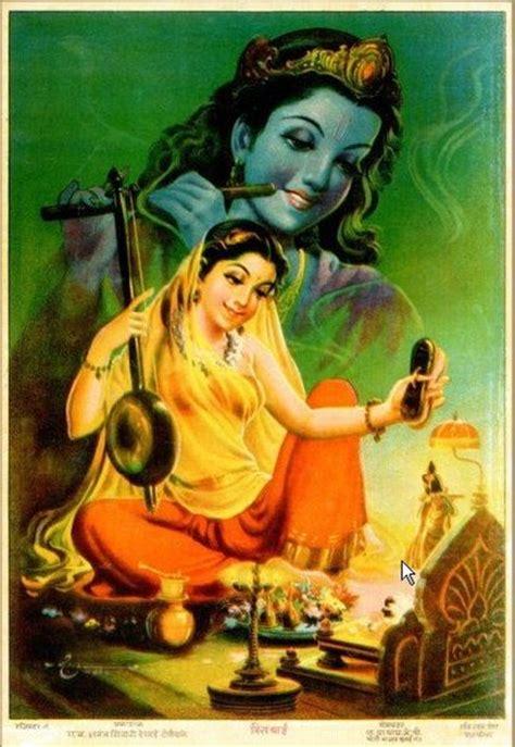 meera bai biography in english motherindia shree mirabai