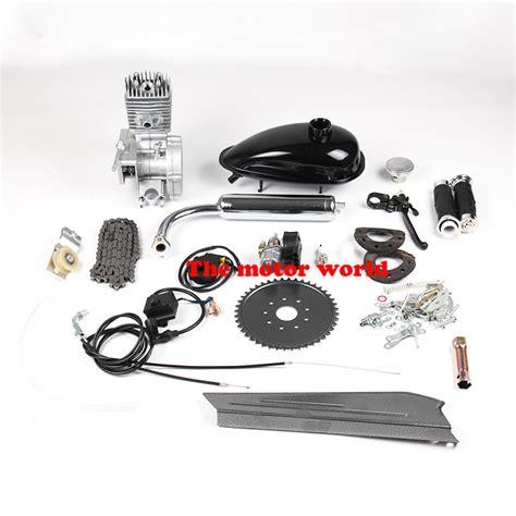 cheap bicycle motor kit get cheap motorized bike kit aliexpress