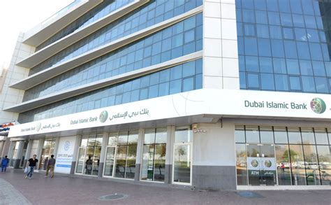 emirates bank international dubai news politics business tech and the arts on arabian