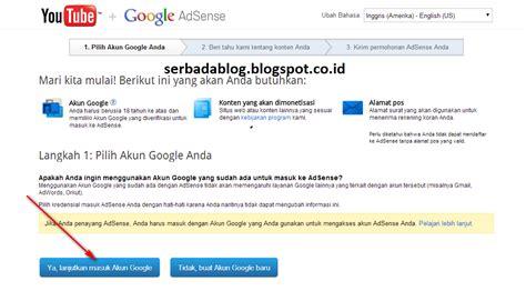 cara mudah mendaftar google adsense melalui youtube cara mendaftar google adsense melalui youtube dengan mudah
