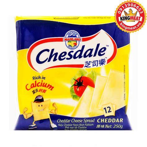 Cheese Anchor 250gr Ph 212 Mai L 193 T Vị Tự Nhi 202 N Cheddar Anchor Anchor Cheddar