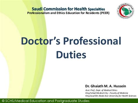 Duties Of A Surgeon by Schs Topic 2 Doctor S Professional Duties