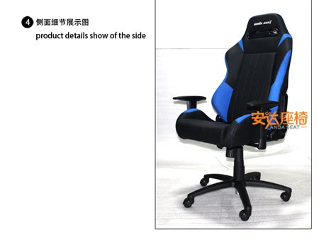 Comfortable Pc Gaming Chair by Gaming Chair Comfortable Pc Gaming Chair Ad 9 Buy Custom