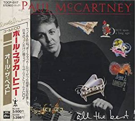 amazoncom all the best paul mccartney music 2015 personal blog paul mccartney all the best gold disc amazon com music