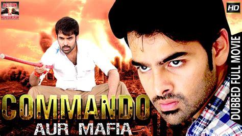 mkvcinemas sauth hd movie hindi download