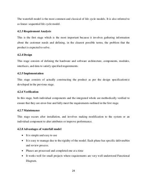 RWANDA MINING RIGHTS MANAGEMENT SYSTEM