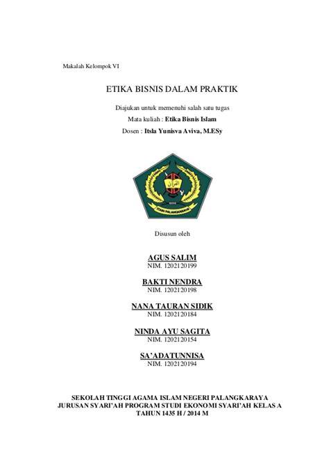 Etika Bisnis Dalam Islam 1 Etika Bisnis Islam Dalam Praktik