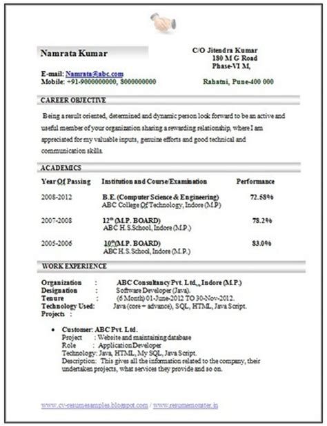 standard resume format for freshers computer engineers 10000 cv and resume sles with free