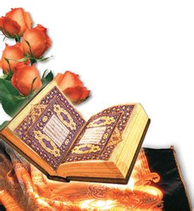 Manage Your Galau With Al Qur An compassion in the qur an