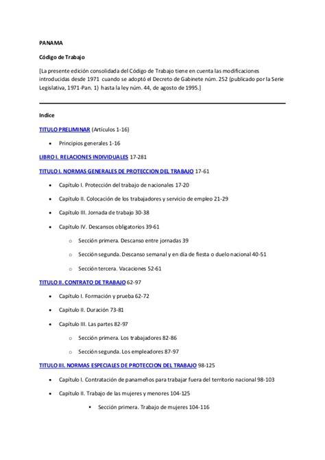 codigo de trabajo pdf 2016 ecuador codigo del trabajo ecuatoriano 2016 codigo del trabajo