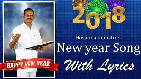 new year song mediacorp hosanna ministries new year song with lyrics 2018