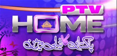 ptv home live ~ watch live tv channals online internet