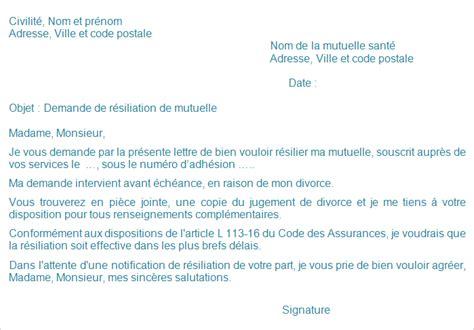 Lettre De Résiliation D Une Mutuelle Santé Mutuelle Du Conjoint Comment S Y Rattacher Ou La R 233 Silier