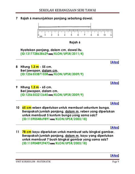 Tali Shibari Tebal 1 Cm Panjang 10 M kertas 2 ukuran panjang