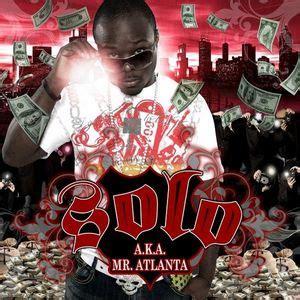 yung solo spotlight mixtape stream & download