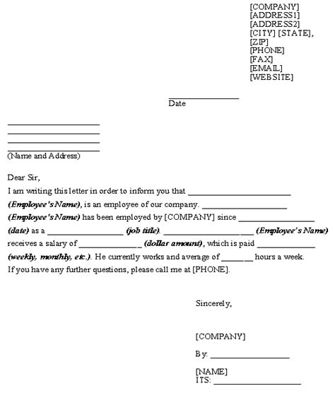 Rent Employment Letter Free Printable Letter Of Employment Verification Form Generic