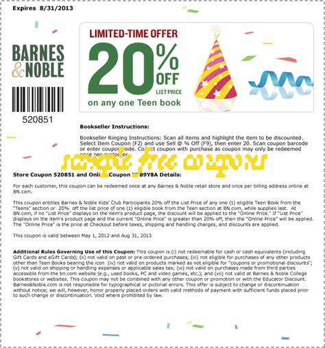 Where Can I Get A Barnes And Noble Gift Card when you print coupon you can get a discount of 15 on one item
