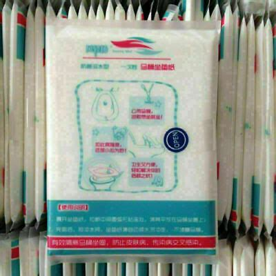 pcs toilet seat covers paper travel biodegradable