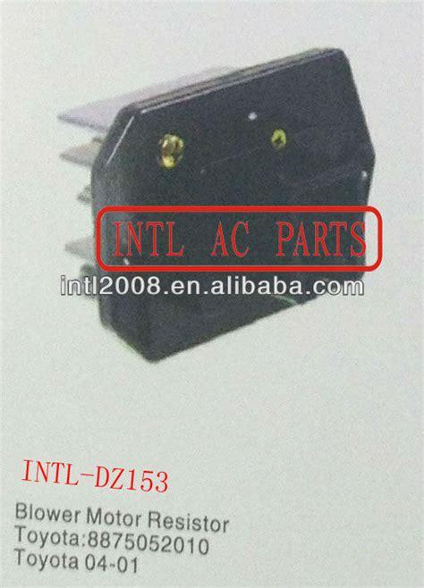 8875052010 88750 52010 ja1620 hvac heater blower motor fan