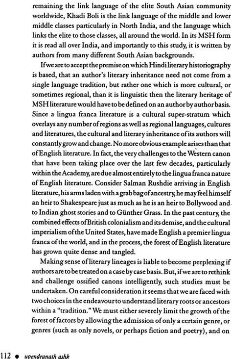 upendranath ashk biography in hindi upendranath ashk a critical biography