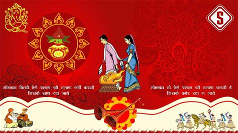 Wedding Card Design In Coreldraw by How To Make Hindu Wedding Card Design In Coreldraw