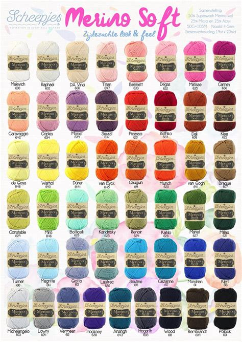 i this yarn color chart merino soft yarn by scheepjes create your own masterpiece