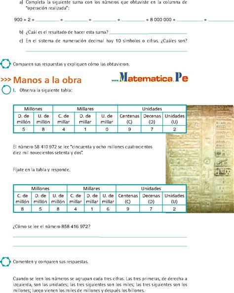 libros 1 grado de secundaria 2016 libro de matematicas de primero de secundaria pdf