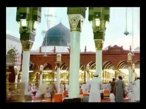 beautiful naat holy prophet muhammad p b u h allahumma salli ala mustafa beautiful naat holy prophet