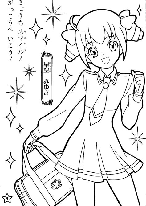 pretty cure characters anime coloring pages for kids printable free anime glitter force coloring pages coloring pages